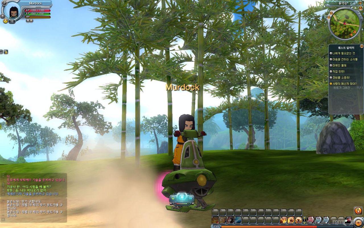dragonball spiele online