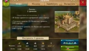 Heroes at War screenshot6