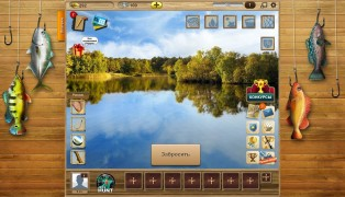 Let's Fish! screenshot1