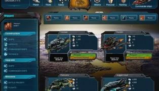 Nemexia screenshot6