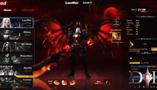 Dark Knight screenshot7