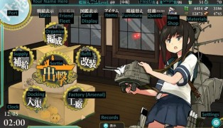 KanColle screenshot8