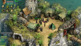 The Pride of Taern screenshot2