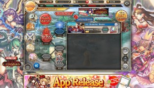 Kamihime PROJECT R screenshot8
