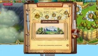 Klondike screenshot5