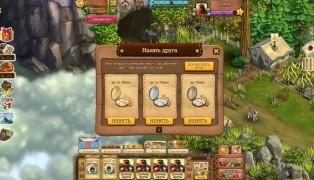 Klondike screenshot6