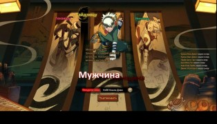 Ninja World screenshot1