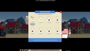 Dark Gnome screenshot3