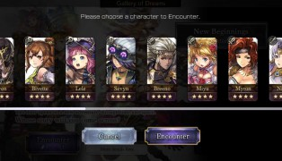 Another Eden screenshot10