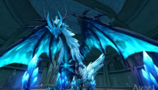 Aion screenshot10