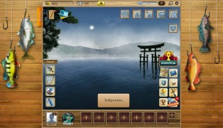 Let's Fish! screenshot10