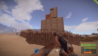 Rust (B2P) screenshot3