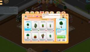 Wauies screenshot6