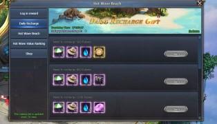 Dragon Glory screenshot7