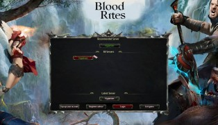 Blood Rites screenshot3