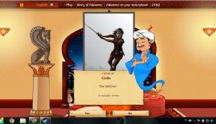 Akinator screenshot5