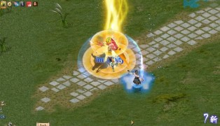 Conquista Online screenshot8