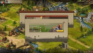 Imperia Online screenshot8