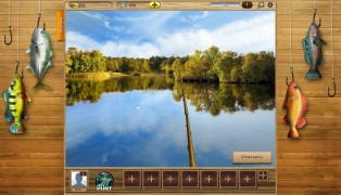 Let's Fish / На рыбалку! screenshot3