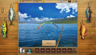 Let's Fish / На рыбалку! screenshot8