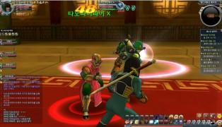 Dragon Ball Online screenshot2