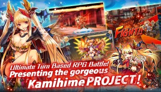 Kamihime PROJECT R screenshot1