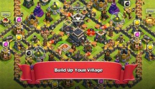 Clash of Clans screenshot7