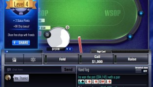 WSO Poker screenshot8