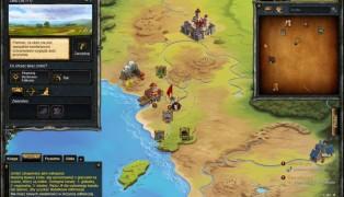 Therian Saga screenshot4