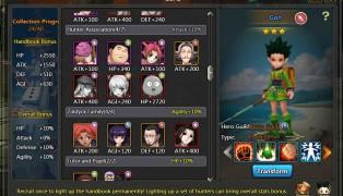Xhunter screenshot3