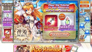 Kamihime PROJECT R screenshot6
