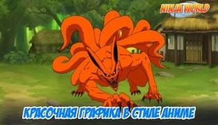 Ninja World screenshot11