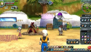 Dragon Ball Online screenshot5