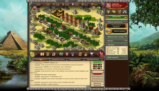 1100AD screenshot7