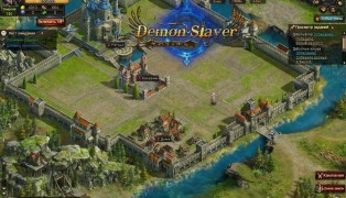 Demon Slayer screenshot8