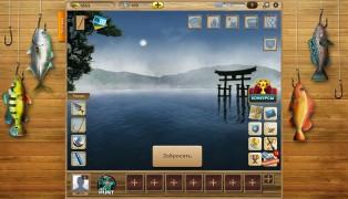 Let's Fish! screenshot10