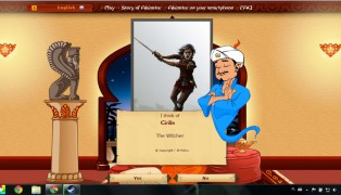 Akinator screenshot5