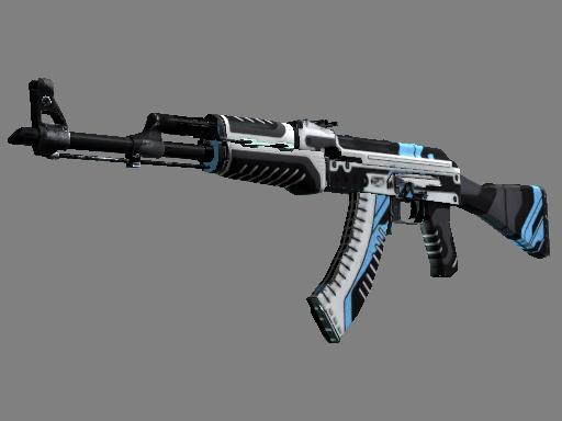 AK-47 | Vulcan za darmo