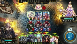 Shadowverse CCG screenshot3
