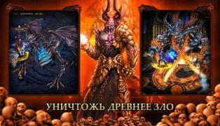 Demon Slayer 3 screenshot1