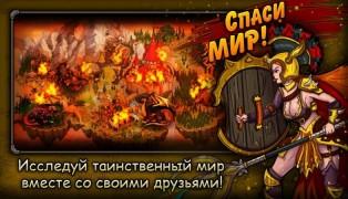 Forge of Gods screenshot2