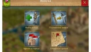 Heroes at War screenshot5
