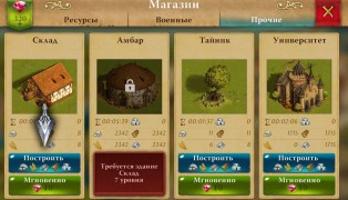 Heroes at War screenshot8