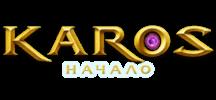 Karos: Начало logo