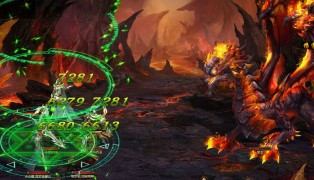 Dragon Awaken screenshot1