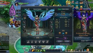 Strom Online (RU) screenshot1