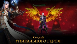 Strom Online (RU) screenshot3