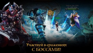 Strom Online (RU) screenshot4