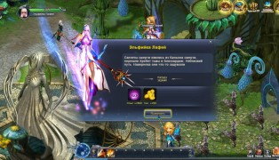 Strom Online (RU) screenshot9