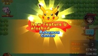 Pokemon Mega screenshot5